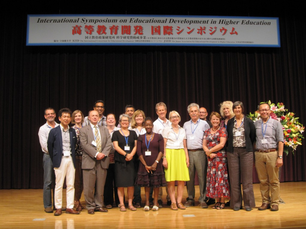 The members of ICED Council in Kyoto at the 2013 Council Meeting